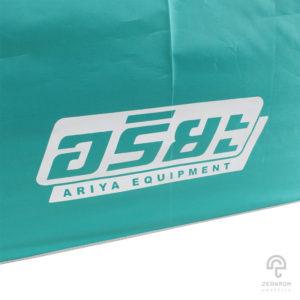 ร่มกอล์ฟ 2 ชั้น สีเขียวมิ้นต์ 28 นิ้ว โลโก้ ARIYA EQUIPMENT