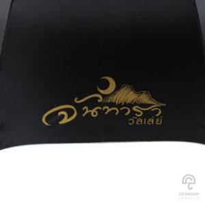 ร่มพรีเมี่ยมกอล์ฟ สีดำ 30 นิ้ว โลโก้ จันทรา วัลเล่ย์ รีสอร์ท