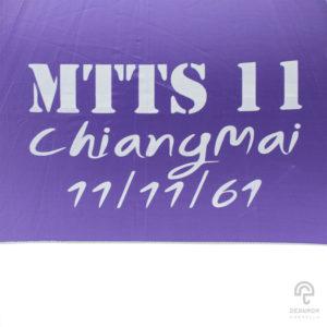 ร่มพรีเมี่ยม ตอนเดียว 30 นิ้ว โลโก้ MTTS 11 Chaingmai