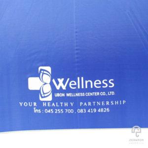 ร่มพรีเมี่ยม ตอนเดียว 30 นิ้ว โลโก้ Ubon Wellness Center CO.,LTD.