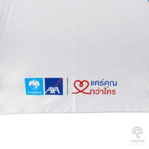 ร่มพรีเมี่ยม สีน้ำเงิน-ขาว แบบพับ 2 ตอน 22 นิ้ว โลโก้ กรุงไทย แอ๊กซ่า