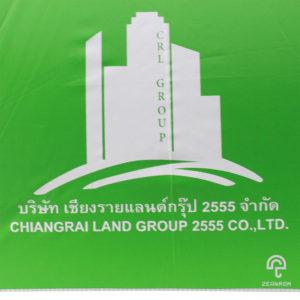 ร่มพรีเมี่ยม ตอนเดียว 30 นิ้ว สีเขียว โลโก้ บริษัท เชียงรายแลนต์ 2555 จำกัด
