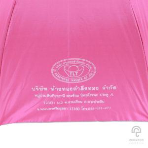 ร่มพรีเมี่ยม สีชมพู แบบตอนเดียว 21 นิ้ว โลโก้ ห้างทองตำลึงทอง