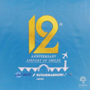 ร่มพับพรีเมี่ยม 2 ตอน โลโก้ AOT 12 anniversary airport