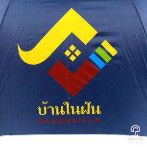 ร่มพรีเมี่ยม แบบตอนเดียว สีน้ำเงิน 28 นิ้ว โลโก้ บ้านในฝัน