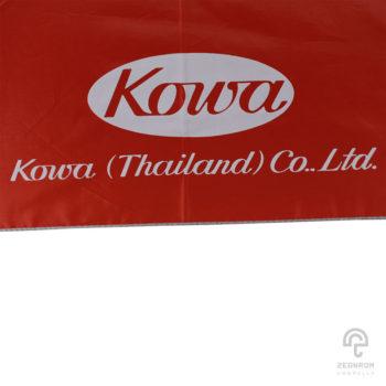 ร่มพรีเมี่ยม สีแดง แบบพับ 3 ตอน 22 นิ้ว โลโก้ KOWA (THAILAND) Co.Ltd.