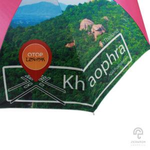 ร่มพรีเมี่ยม ตอนเดียว 22 นิ้ว สีชมพู-ฟ้า โลโก้ OTOP KHAOPHRA