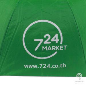 ร่มพรีเมี่ยม สีเขียว แบบพับ 2 ตอน 22 นิ้ว โลโก้ www.724.co.th