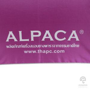 ร่มพรีเมี่ยม สีม่วงชมพู โลโก้ ALPACA