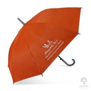 ร่มพรีเมี่ยม 16 นิ้ว สีส้ม โลโก้ เที่ยวตานี ปี62