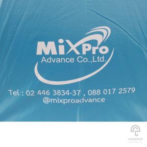 ร่มพรีเมี่ยม 21 นิ้ว โลโก้ MixPro