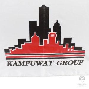 ร่มพรีเมี่ยม แบบไม้เท้า สกีนโลโก้ KAMPUWAT GROUP