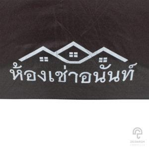 ร่มพรีเมี่ยม แบบกลับด้าน สีดำ-ชมพู 24 นิ้ว โลโก้ ห้องเช่าอนันท์