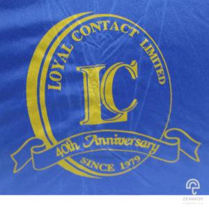 ร่มพรีเมี่ยม แบบกลับด้าน สีน้ำเงิน 24 นิ้ว โลโก้ LOYAL CONTACT LIMITED