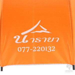ร่มพรีเมี่ยม 24 นิ้ว(16 ก้าน) สีส้ม โลโก้ นารายา