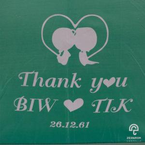 ร่มพรีเมี่ยม ตอนเดียว สีเขียว โลโก้ BIW&TIK
