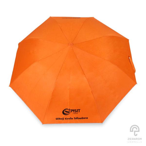 ร่มพับ 2 ตอน สีส้ม โลโก้ PISIT medical