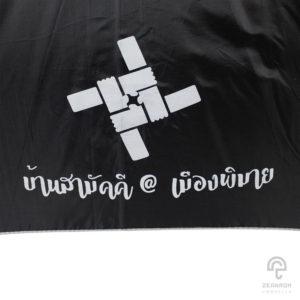ร่มพรีเมี่ยม แบบไม้เท้า 24 นิ้ว สีดำ โลโก้ บ้านสามัคคี @ เมืองพิมาย